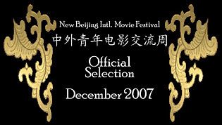 New Beijing International Festival